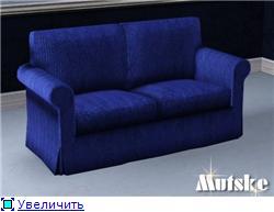 Два дивана, кресло и столик